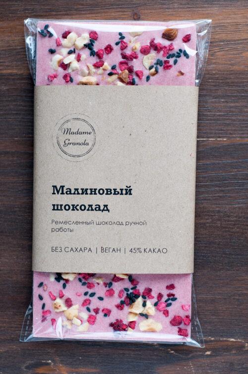 Малиновый шоколад